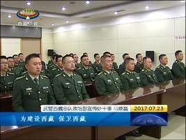 大型政论专题片《将改革进行到底》在西藏干部群众中引起热烈反响
