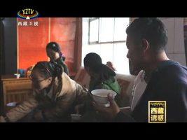 《西藏诱惑》藏北飘香