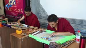 藏羌织绣亮相北京 钟灵毓秀吸引观众