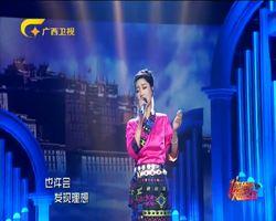 歌曲《走进西藏》 演唱:阿斯满(藏族)
