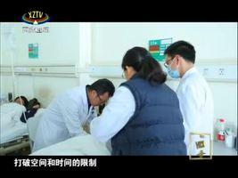 《西藏诱惑》医者仁心(上)
