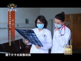 《西藏诱惑》医者仁心(下)