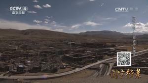 《国宝档案》西藏萨迦寺的镇寺之宝