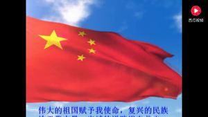 西藏边防官兵献礼建军90周年:听党指挥 能打胜仗 作风优良