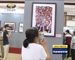 西藏珠穆朗玛摄影展在京开展 喜迎党的十九大