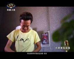 《西藏音乐故事》:梦想