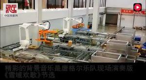 甘肃夏河这家牦牛乳业公司都用上机器人了