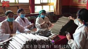 回馈社会 寺庙办厂助力贫困户脱贫