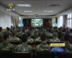 西藏广大党员干部热议专题片《巡视利剑》
