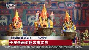 [走进西藏寺庙]托林寺