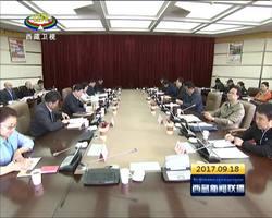 国务院食安委第十一督查组反馈在藏督查情况