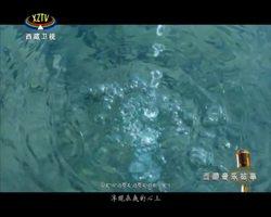 《西藏音乐故事》 :在那东山顶上
