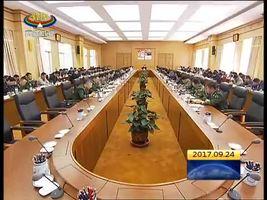 西藏:以和谐稳定为全国大局作贡献