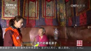 [走进西藏寺庙]扎什伦布寺
