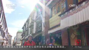 [走进西藏寺庙]仓姑寺