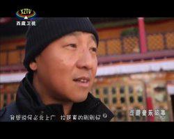 《西藏音乐故事》:拉萨刚刚好