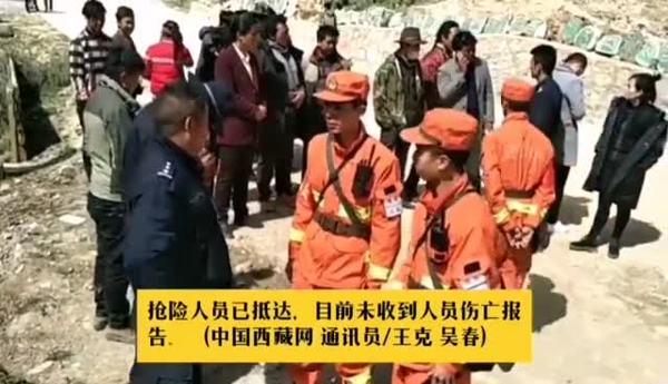 藏东昌都发生山体滑坡,目前未收到人员伤亡报告