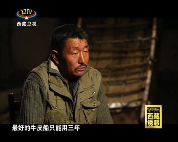 【西藏诱惑】《尼洋河》之《相伴永远》