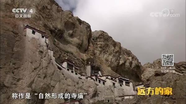 《远方的家》三级阶梯看中国(3) 世界屋脊上的生活