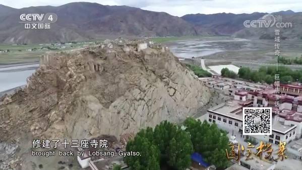 《国宝档案》 雪域传奇——巨幅唐卡话古寺