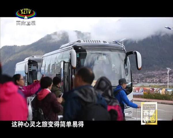 [西藏诱惑]《尼洋河》之《春天故事》
