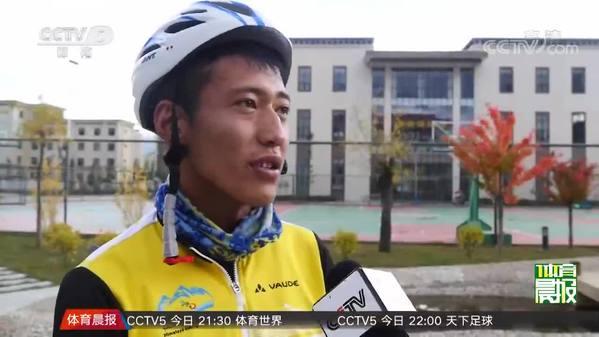 2018跨喜马拉雅自行车极限赛即将展开