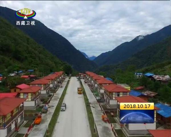"""西藏举行脱贫攻坚宣传""""一条街""""活动"""