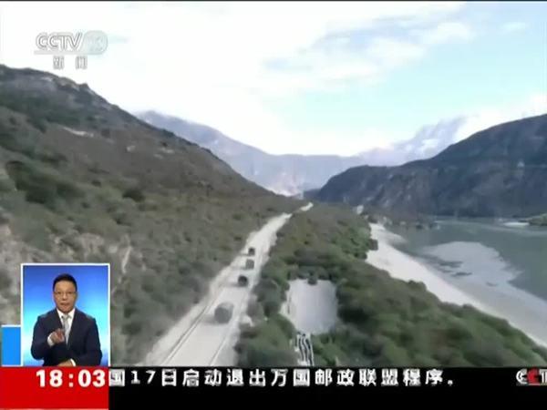 西藏米林山体滑坡形成堰塞湖 陆航工程部队赴一线抢险