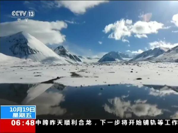 新发现:西藏地区曾分布热带雨林