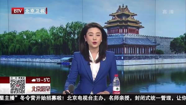 [北京您早]雅鲁藏布江堰塞湖排险