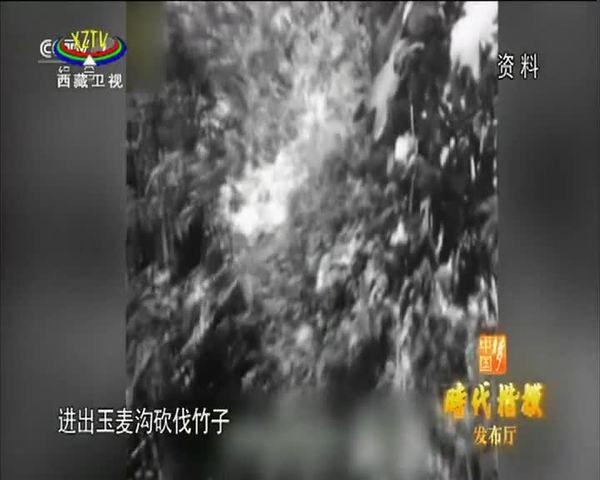 站立的地方是中国 放牧守边是职责