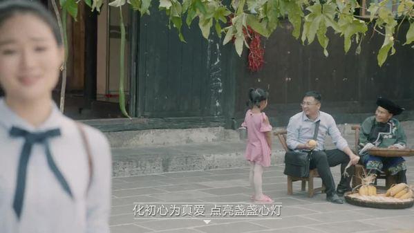 MV 丨为奋战在脱贫攻坚一线的扶贫干部而歌:《牵着春风进山村》