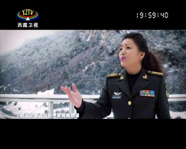 《西藏音乐故事》 微笑