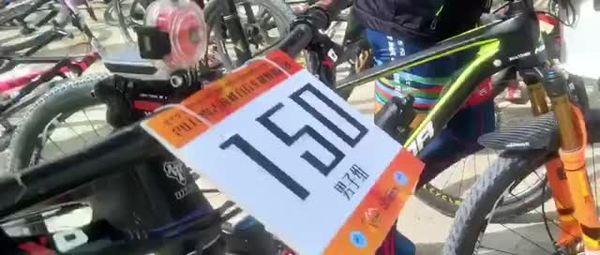 第十六届西藏登山大会多项活动启动