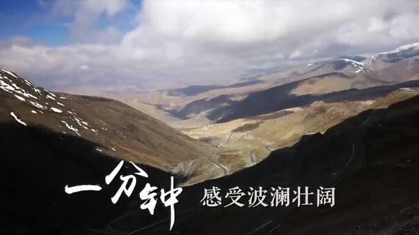 西藏一分钟