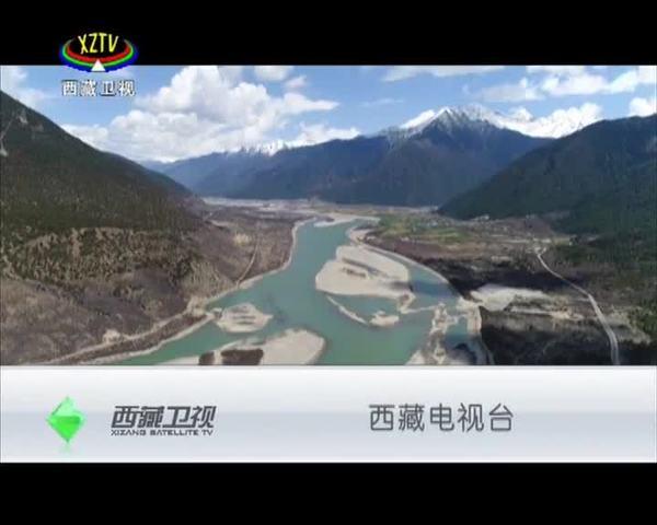 [西藏诱惑]《尼洋河》之《大河之舞》
