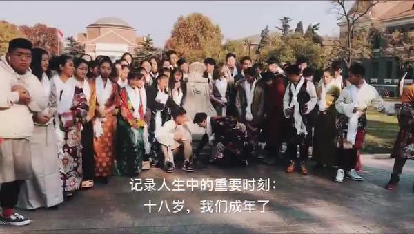 藏族学生成人礼,父母都提到同一件事情