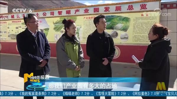 """""""脱贫攻坚战——星光行动""""持续发光 黄轩团队走进西藏拉萨调研"""