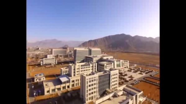 【改革开放40年 百城纪事】西藏日喀则篇