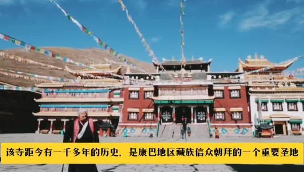 """相传一千多年前文成公主修建此寺 因保存相同释迦牟尼像被称为""""小大昭寺"""""""