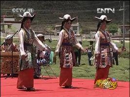 《青春戏苑》 走进西藏下