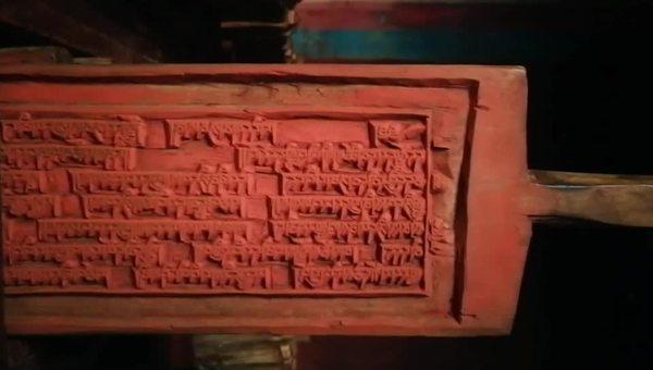 德格印经院储藏藏文化70%古籍