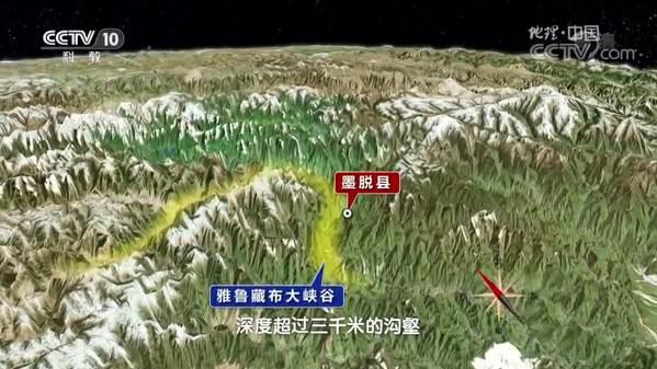 """《地理中国》秘境寻踪·消逝的""""天梯""""(下)"""