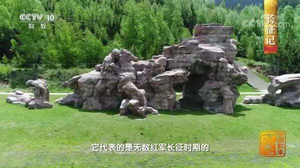 《中国影像方志》四川松潘篇