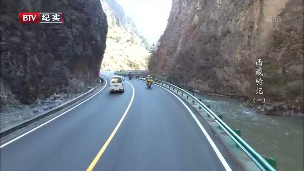 《奇妙之旅》西藏骑记(一)