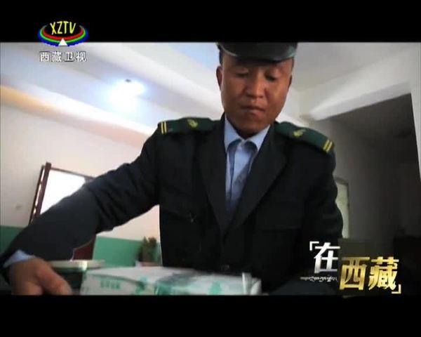 【在西藏】深山信使
