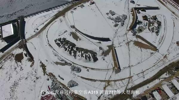 航拍:在建中的甘孜格萨尔机场
