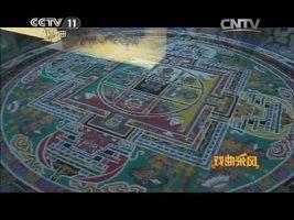 梅花奖艺术团西藏行(上)