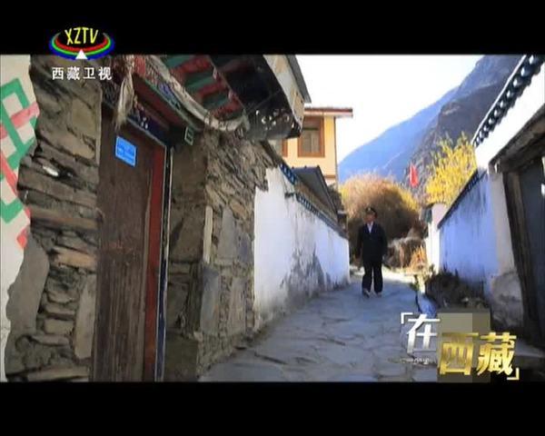 《在西藏》 深山信使