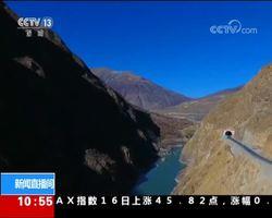 冬日暖阳中鸟瞰川藏铁路